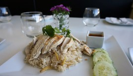 Hainan Chicken Lunch
