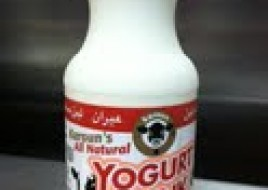 Tahn (Yogurt Drink)