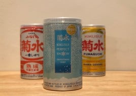 Sake Flight (3 cans)