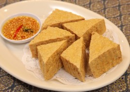 11. Fried Tofu