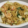 71. Chow Mein