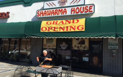 NoHo Shawarma House Photo