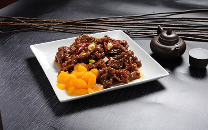 Ping Pong Chinese Cuisine Photo